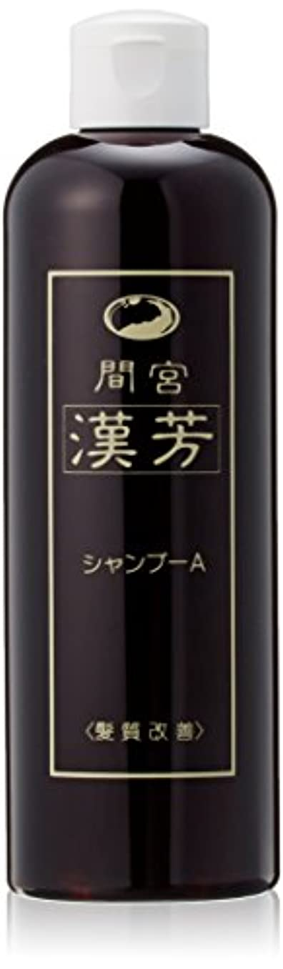 放散する人事セットするマミヤンアロエ 間宮漢芳シャンプーA 320ml  3本セット