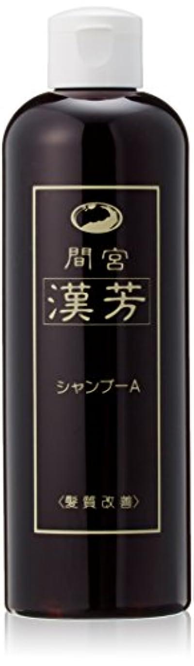 バリー処方する思いつくマミヤンアロエ 間宮漢芳シャンプーA 320ml  3本セット