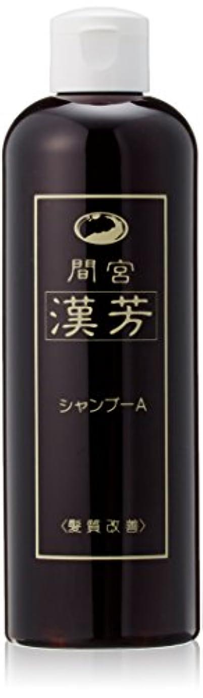 明示的に恥ずかしさ柔らかいマミヤンアロエ 間宮漢芳シャンプーA 320ml  3本セット