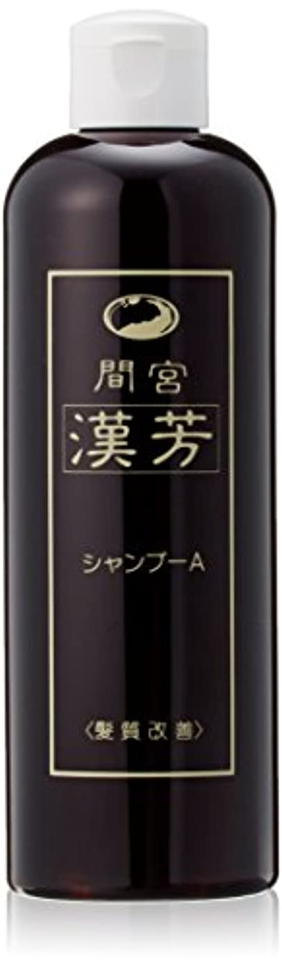 ステレオタイプ製作エールマミヤンアロエ 間宮漢芳シャンプーA 320ml  3本セット