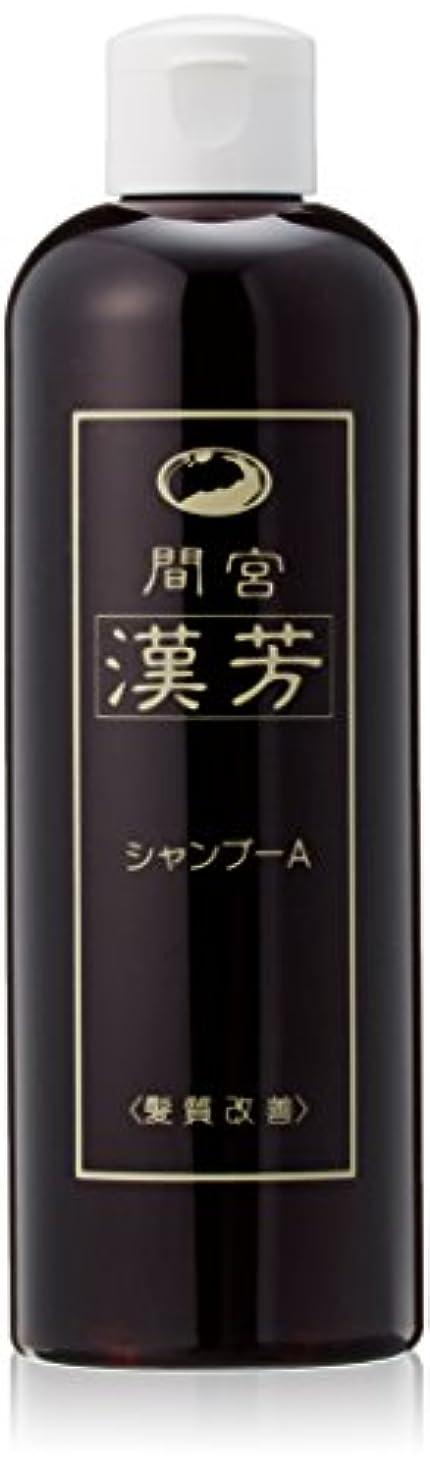 ケープホステル受粉者マミヤンアロエ 間宮漢芳シャンプーA 320ml  3本セット