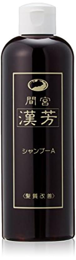 本当にさびたネックレットマミヤンアロエ 間宮漢芳シャンプーA 320ml  3本セット