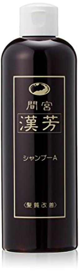 リレー無駄な円形のマミヤンアロエ 間宮漢芳シャンプーA 320ml  3本セット
