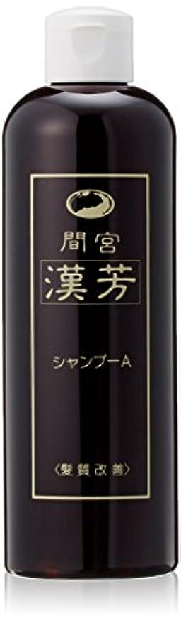 マウスピースサポート悲鳴マミヤンアロエ 間宮漢芳シャンプーA 320ml  3本セット