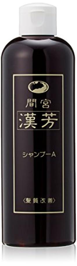 怒りどっち無効マミヤンアロエ 間宮漢芳シャンプーA 320ml  3本セット