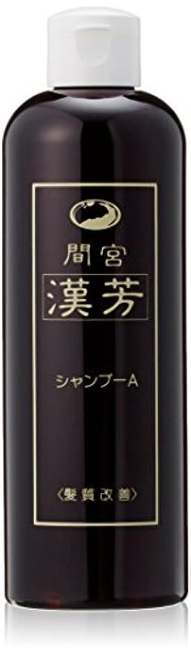 強化排気レシピマミヤンアロエ 間宮漢芳シャンプーA 320ml  3本セット