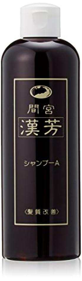 ラフパドル方法論マミヤンアロエ 間宮漢芳シャンプーA 320ml  3本セット