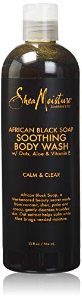 写真資本主義求人Shea Moisture African Black Soap Body Wash 385 ml by Shea Moisture