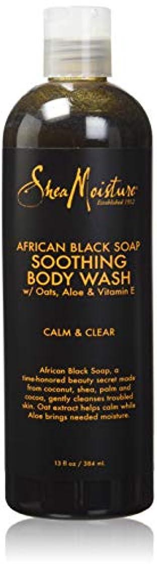 ホスト興奮する勝利Shea Moisture African Black Soap Body Wash 385 ml by Shea Moisture