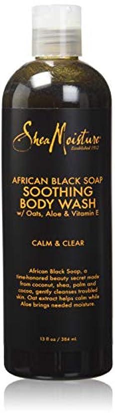 かけるわなマークされたShea Moisture African Black Soap Body Wash 385 ml by Shea Moisture
