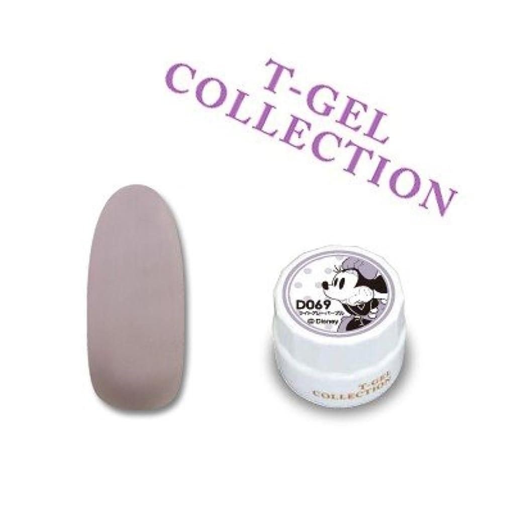 電球廃棄承認ジェルネイル カラージェル T-GEL ティージェル COLLECTION カラージェル D069 ライトグレーパープル 4ml