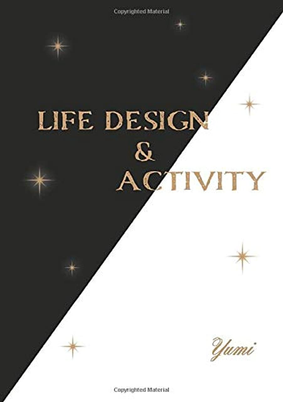 称賛耐久まどろみのあるLIFE DESIGN & ACTIVITY