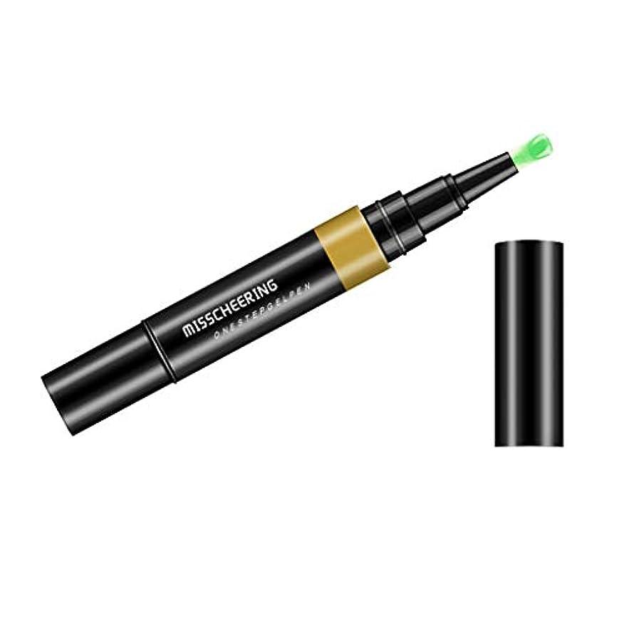 部門新鮮な必要ないカラーネイルペン 3Dネイルペン ネイルアートペン ジェル マニキュアペン ペイントペン 3 in 1 多色 - グリーン