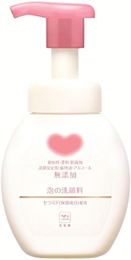 アンプ定期的に申込みカウブランド 無添加 泡の洗顔料 ポンプ 200mL