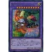遊戯王 CROS-JP045-SE 《聖霊獣騎ガイアペライオ》 Secret