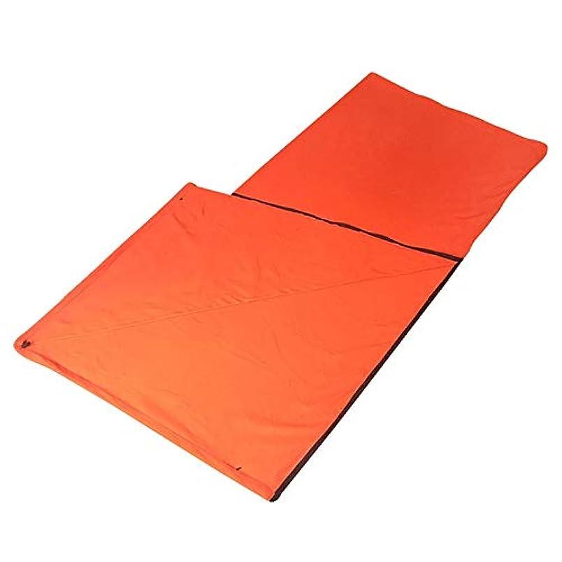 レザーチャンス不完全TLMYDD 大人の寝袋綿封筒ラインランチブレイク寝袋シングルビジネス旅行簡単にクリーニング600 g 寝袋 (Color : Orange)