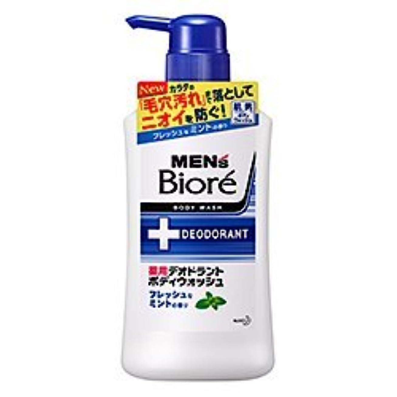 【花王】メンズビオレ 薬用デオドラントボディウォッシュ フレッシュなミントの香り 本体 440ml ×5個セット