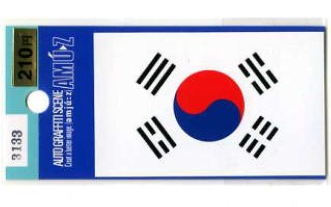 ペインギリック不十分な始まり韓国国旗ステッカー 1枚入り