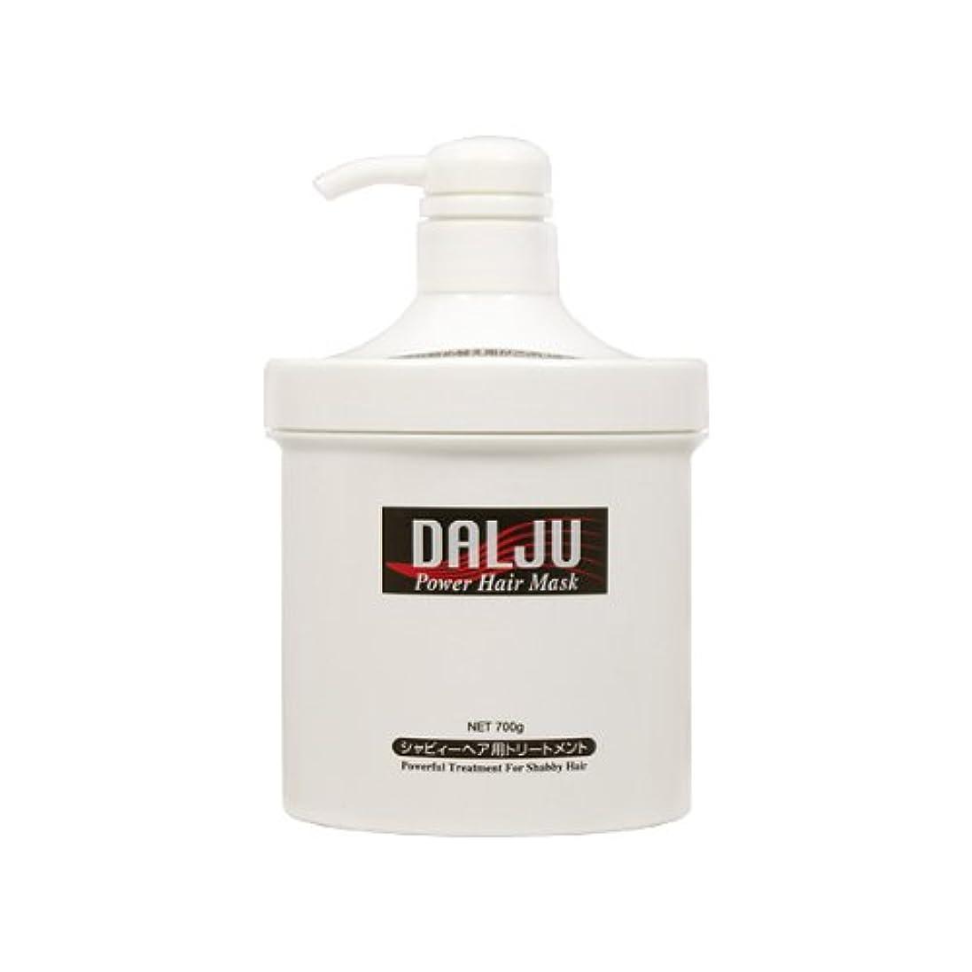 タンパク質前提条件マディソンラインハルト ダルジュ パワー ヘアマスク 容量700g