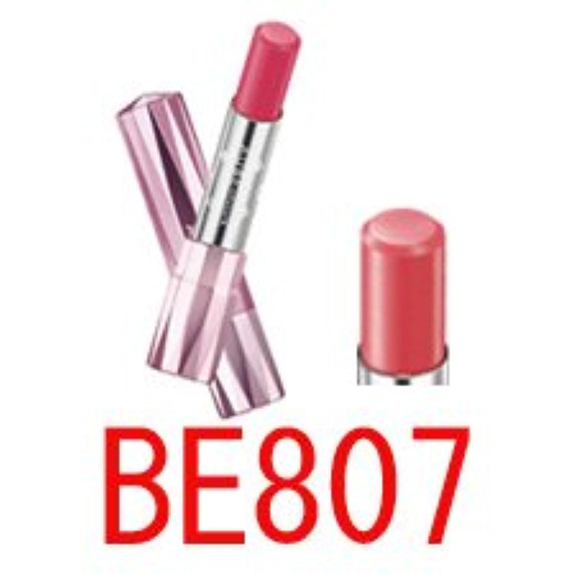 嵐の折る出血花王 ソフィーナ オーブクチュール エクセレントステイルージュ BE807 限定色