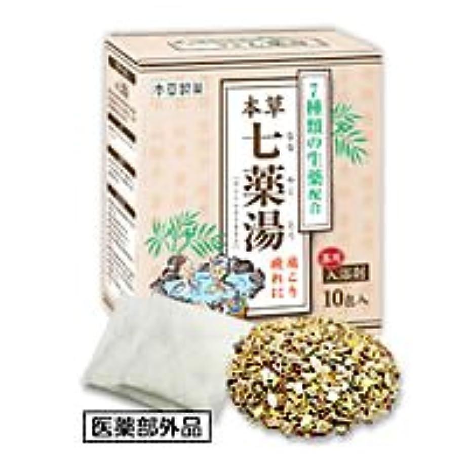 瞑想的ジャンクション第九7種類の生薬のみを配合 本草 七薬湯