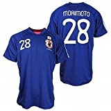 Jリーグエンタープライズ 日本代表 コンフィットTシャツ NO.28 森本 ブルー×ホワイト×レッド