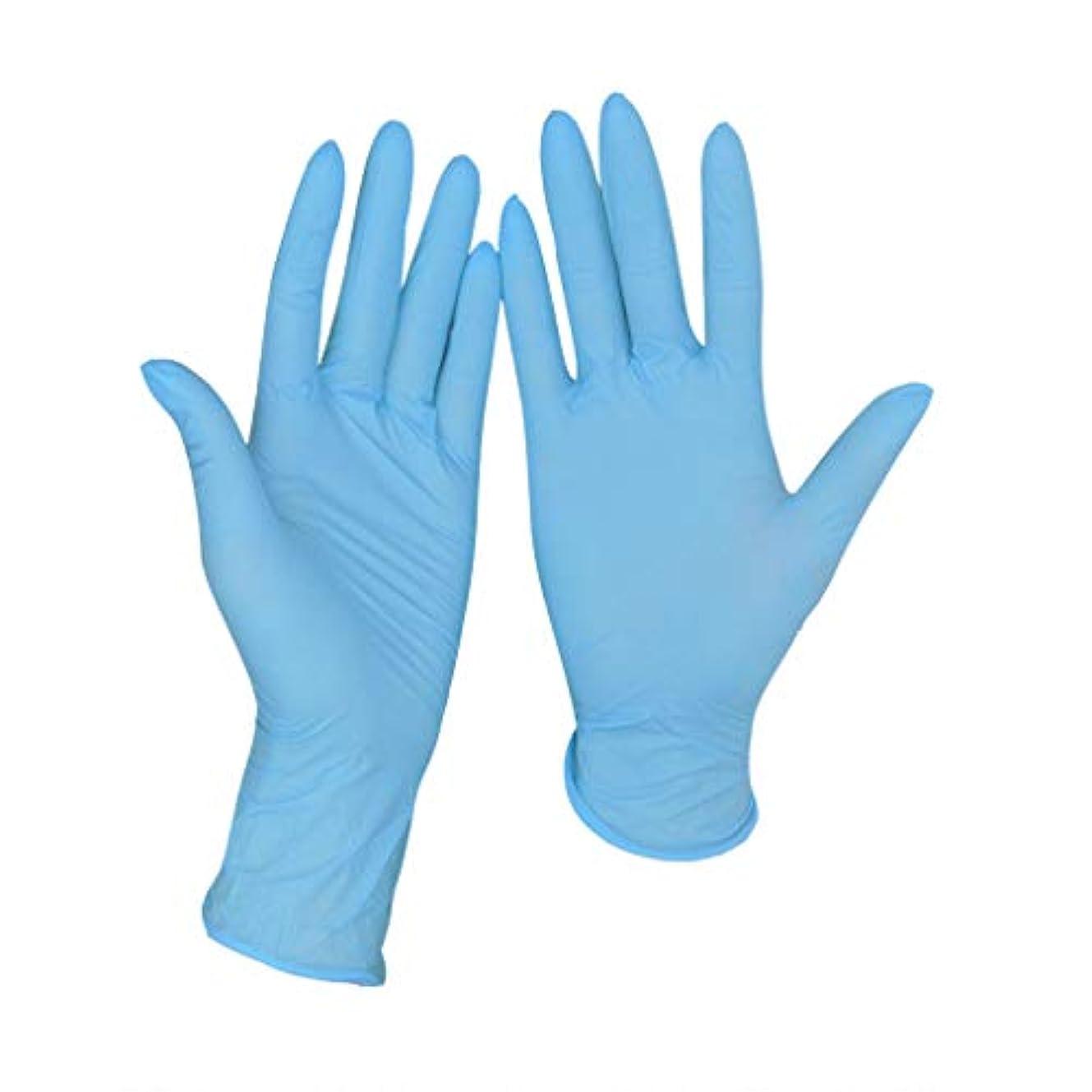 バックグラウンド石化する脈拍使い捨て手袋ゴム家庭医家家家掃除食品研究室パウダーフリー手袋労働保護工業用ニトリル手袋100個 (サイズ さいず : S s)