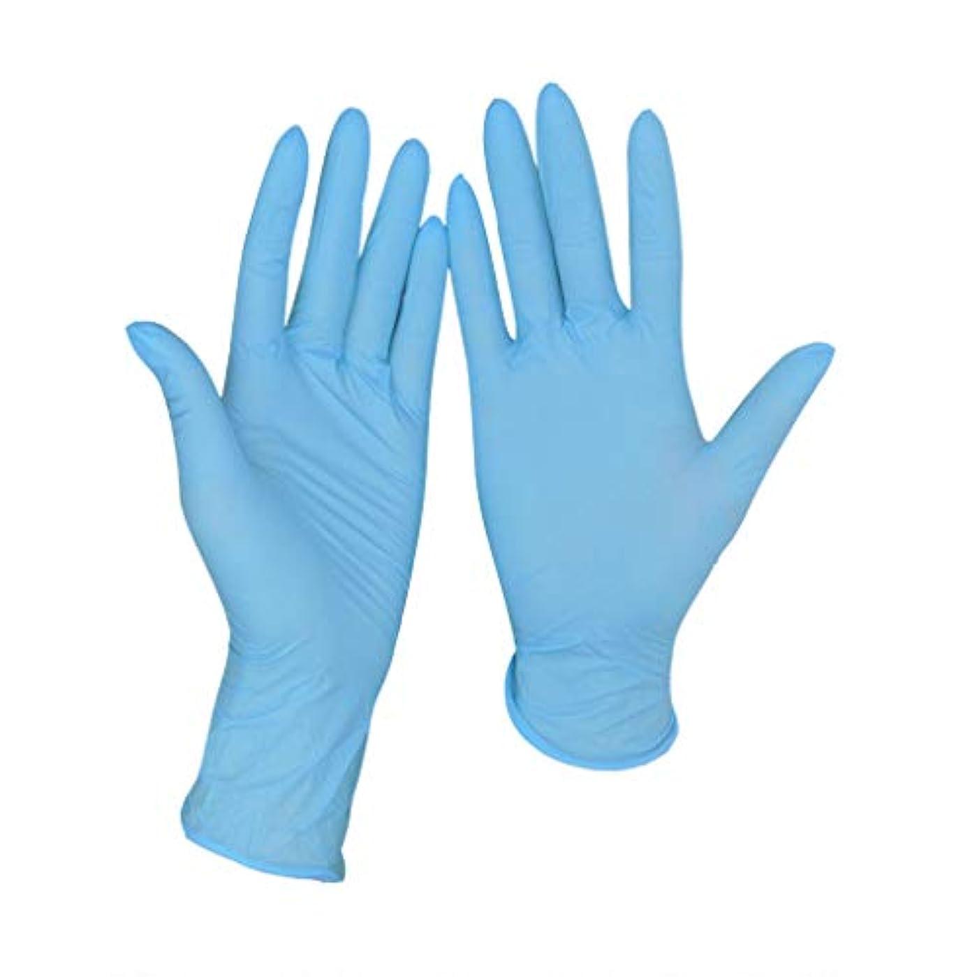 使い捨て手袋ゴム家庭医家家家掃除食品研究室パウダーフリー手袋労働保護工業用ニトリル手袋100個 (サイズ さいず : S s)
