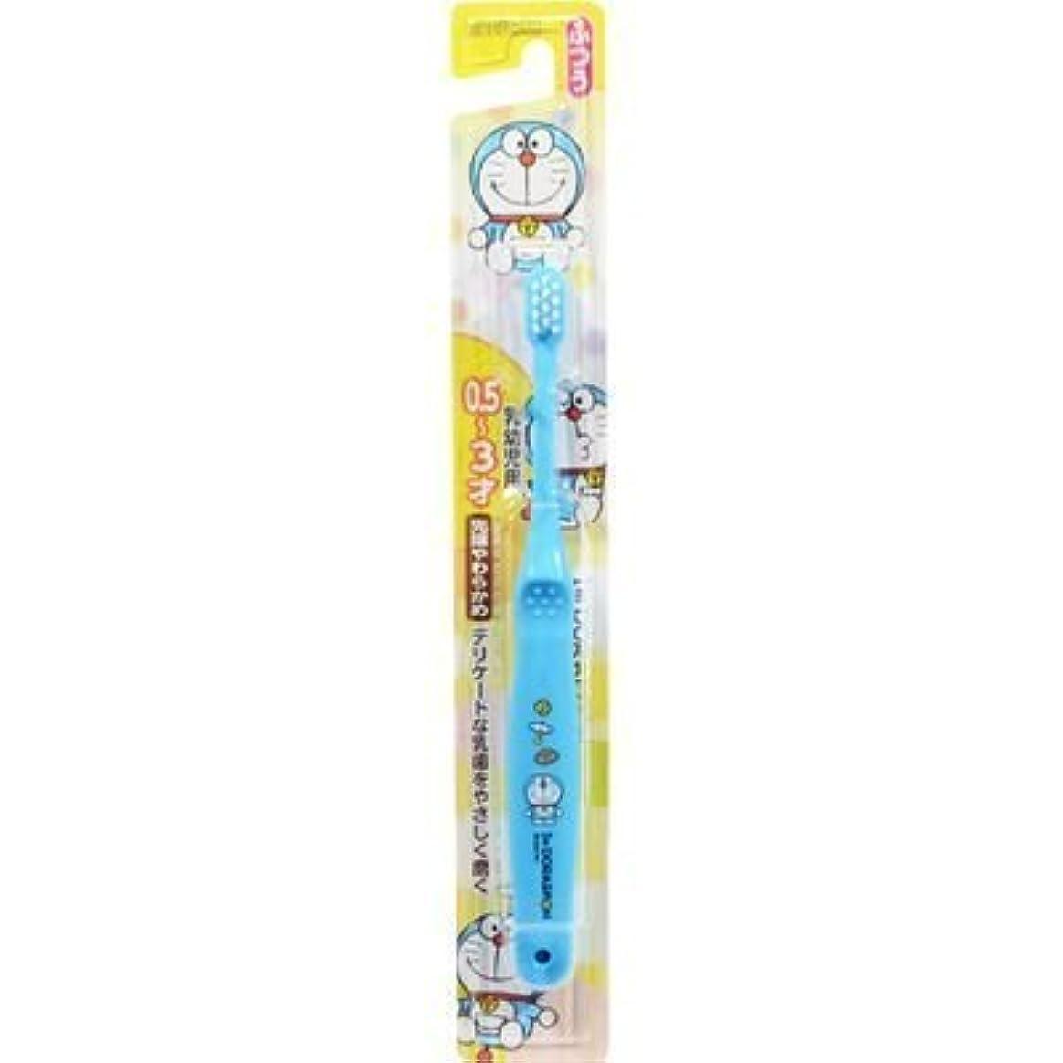 管理コミュニケーションシロクマエビス エビス アイムドラえもん歯ブラシ 0.5-3才 ふつう 色おまかせ E493407H