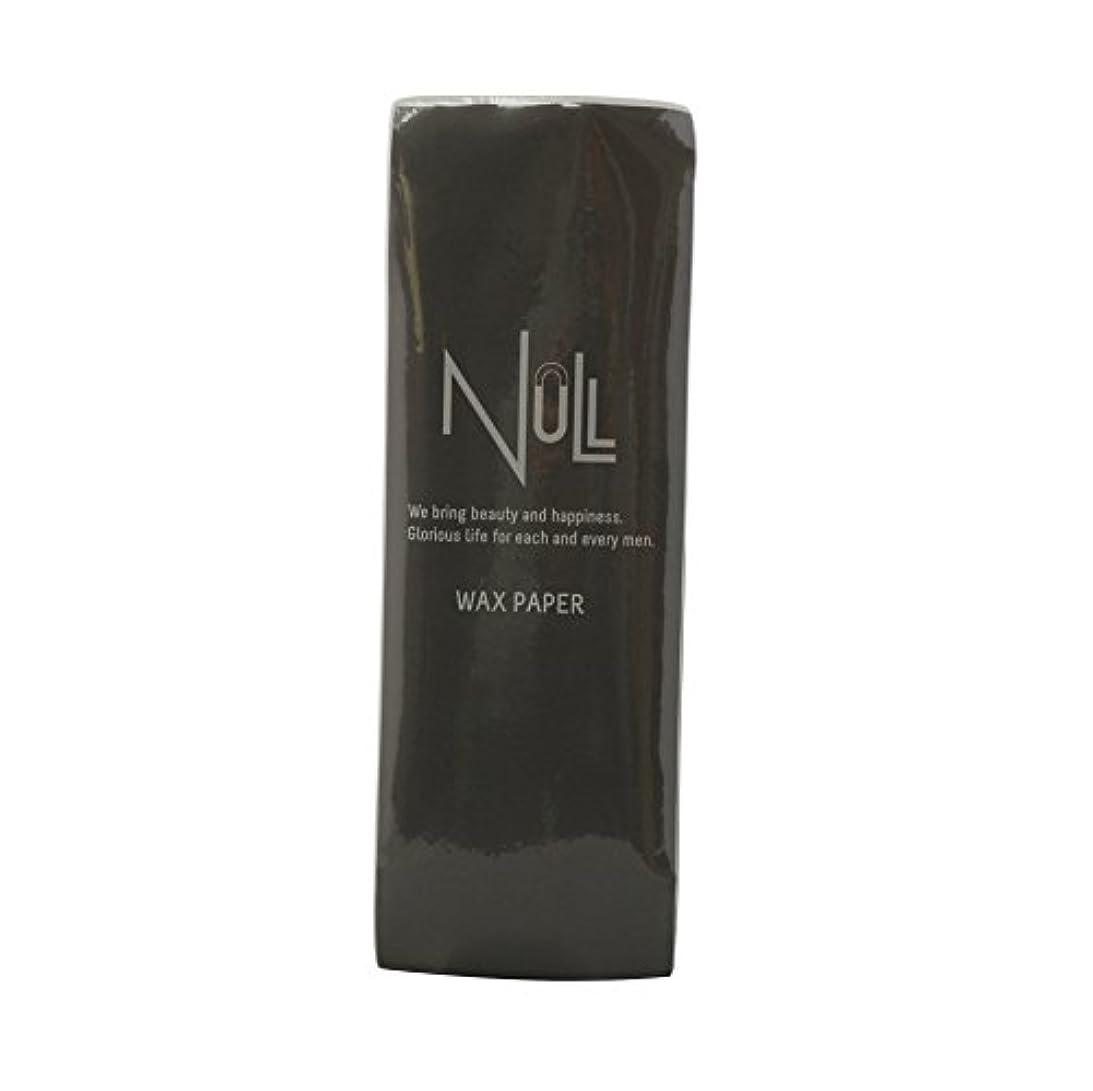 劇作家かわす気楽なNULL ブラジリアンワックス用ペーパー 100枚入り 70mm幅 ワックス脱毛 専用