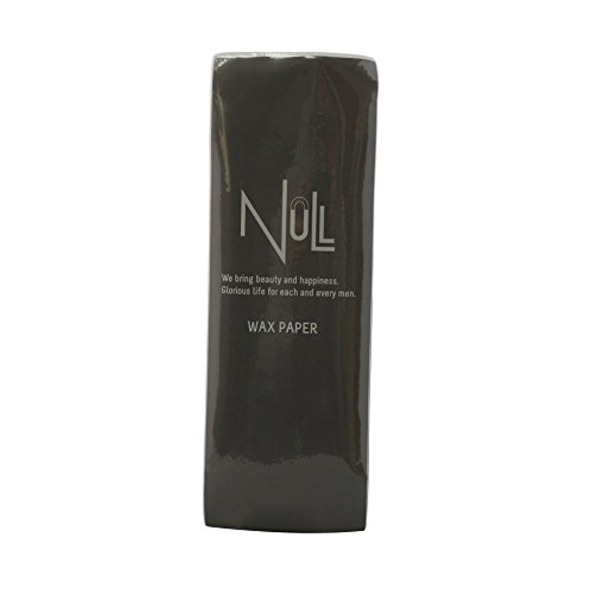 事件、出来事共感する消えるNULL ブラジリアンワックス用ペーパー 100枚入り 70mm幅 ワックス脱毛 専用