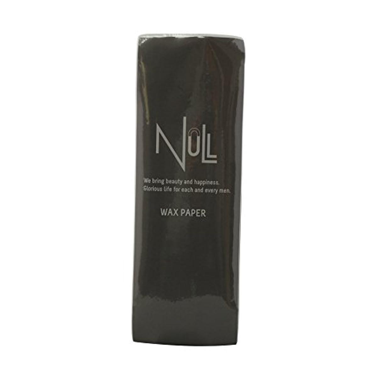 運河舗装する思い出NULL ブラジリアンワックス用ペーパー 100枚入り 70mm幅 ワックス脱毛 専用