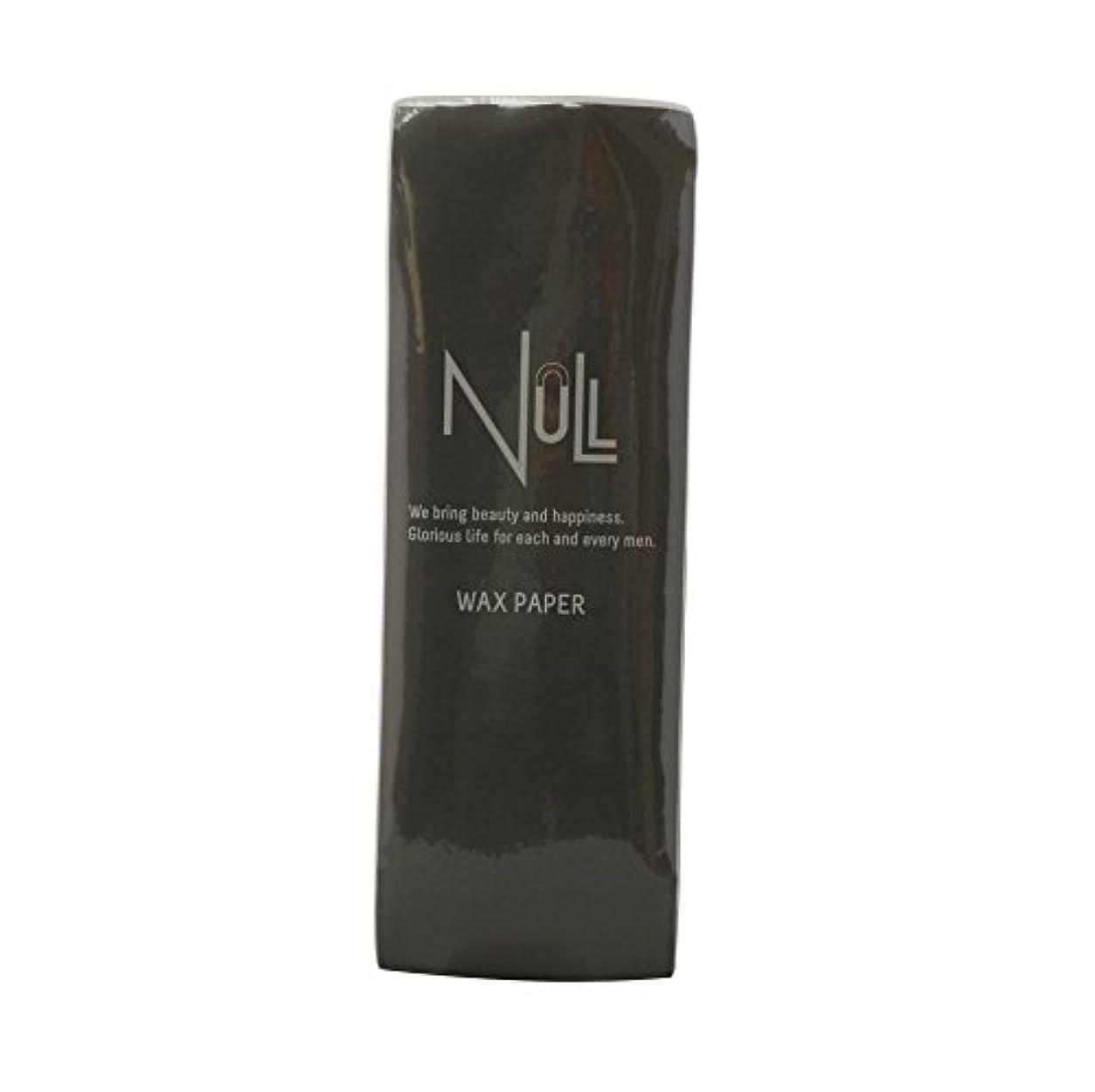 差別的確認してください混乱NULL ブラジリアンワックス用ペーパー 100枚入り 70mm幅 ワックス脱毛 専用