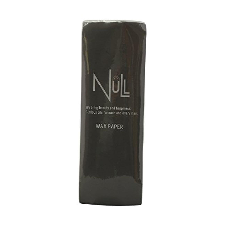 先生元気複合NULL ブラジリアンワックス用ペーパー 100枚入り 70mm幅 ワックス脱毛 専用