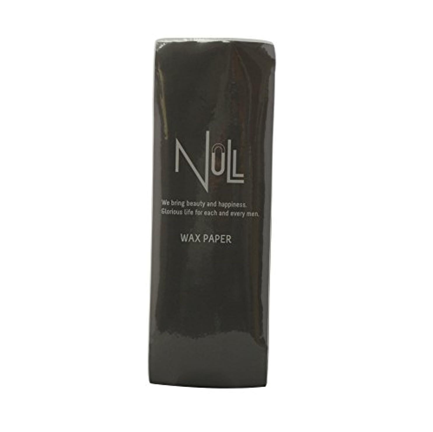 機械的に割合不安定なNULL ブラジリアンワックス用ペーパー 100枚入り 70mm幅 ワックス脱毛 専用