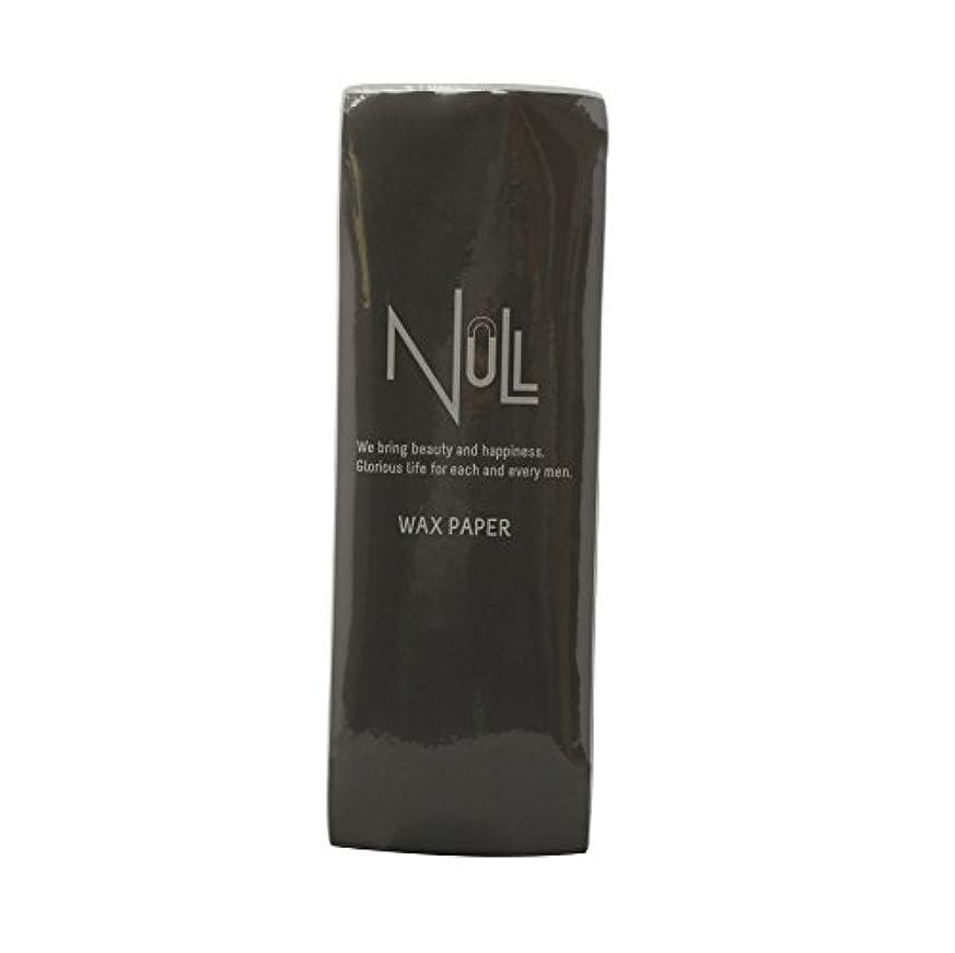 単位ブート最初にNULL ブラジリアンワックス用ペーパー 100枚入り 70mm幅 ワックス脱毛 専用