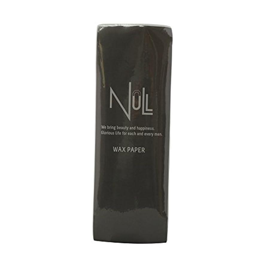 威する苦味無秩序NULL ブラジリアンワックス用ペーパー 100枚入り 70mm幅 ワックス脱毛 専用