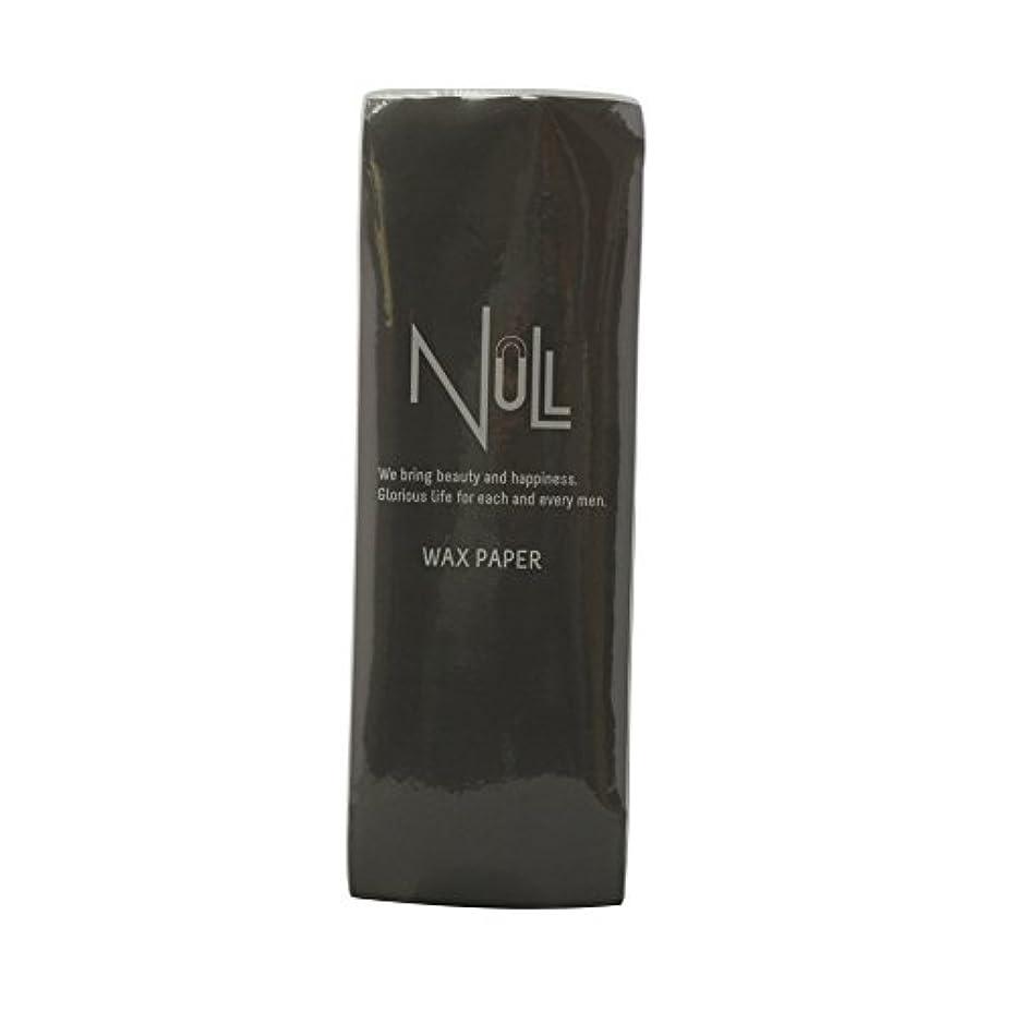 憂鬱な有名苦NULL ブラジリアンワックス用ペーパー 100枚入り 70mm幅 ワックス脱毛 専用