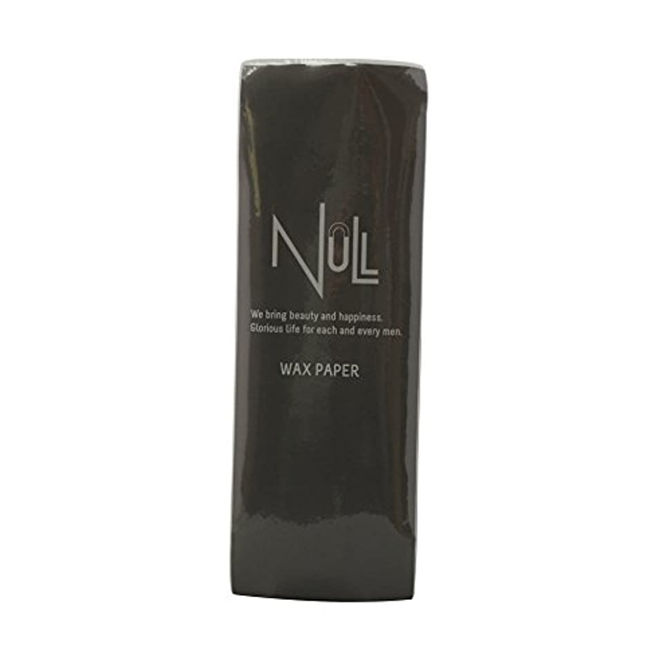 表面詩人封筒NULL ブラジリアンワックス用ペーパー 100枚入り 70mm幅 ワックス脱毛 専用