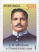 at Pannerselvam , Personality , Rs 5 Indian Stamp