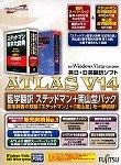 ATLAS 医学翻訳 ステッドマン+南山堂パック V14.0