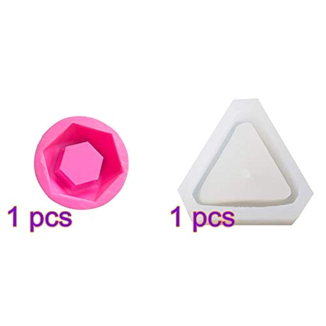 SUPVOX シリコーン金型多肉植物植物セメントプランター金型ホームインテリア(三角形+ダイヤモンド)