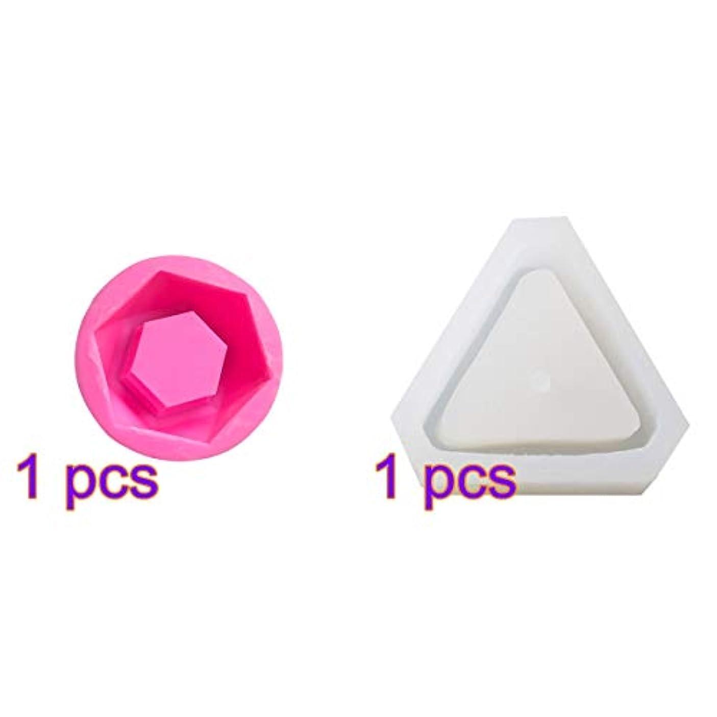 ランチョン愛消費SUPVOX シリコーン金型多肉植物植物セメントプランター金型ホームインテリア(三角形+ダイヤモンド)