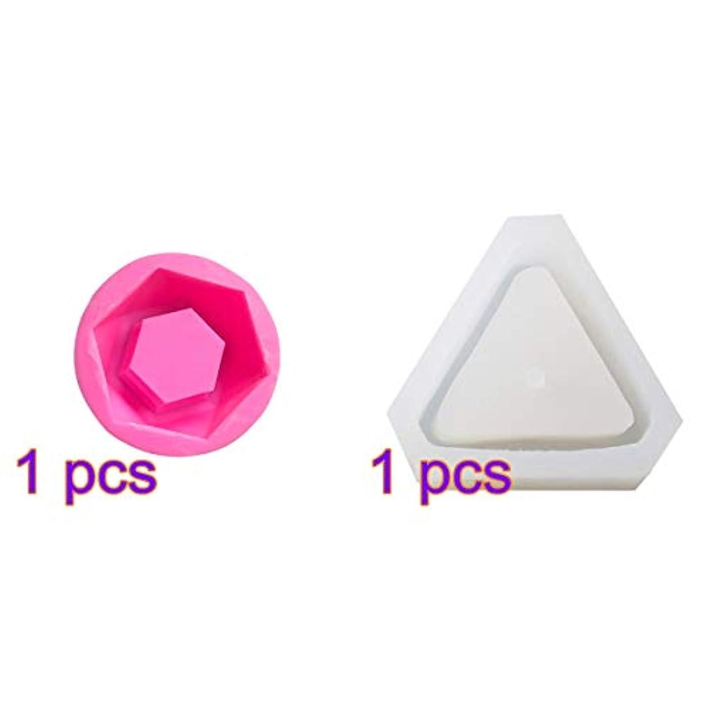 分離する相反する司教SUPVOX シリコーン金型多肉植物植物セメントプランター金型ホームインテリア(三角形+ダイヤモンド)
