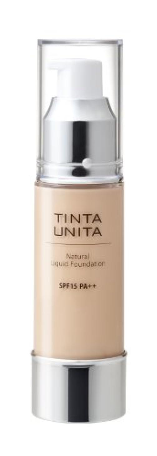ピンク召喚する論争的TINTAUNITA ナチュラルリキッドファンデーション SPF15 PA++