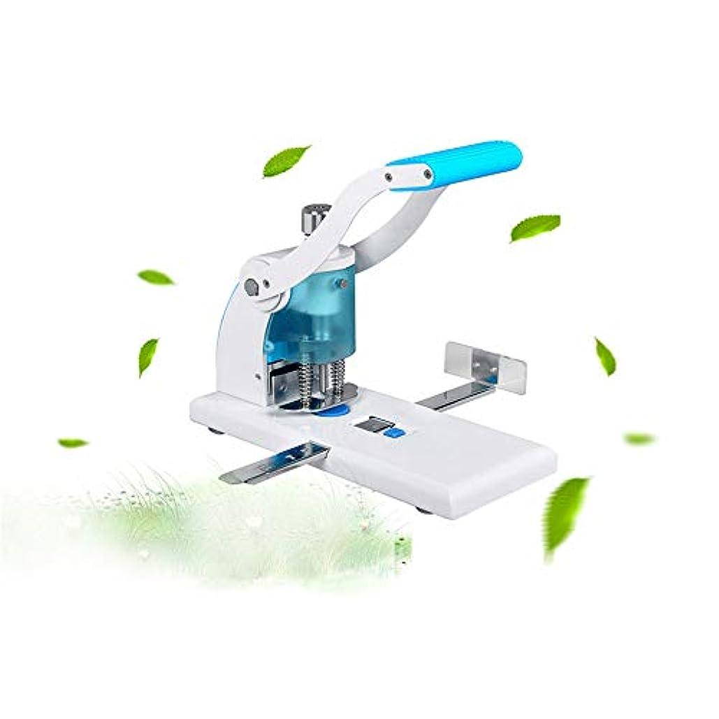 膜ファックスプラグ穴あけパンチ ハンドパンチ メタル製 マシンヘビーデューティパンチングマシン300シートシングルホールヘビーパンチングパンチングマシン