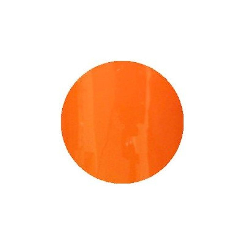 始まり甘美な白いロコジェル カラージェル M-26 ビビットオレンジ 4g