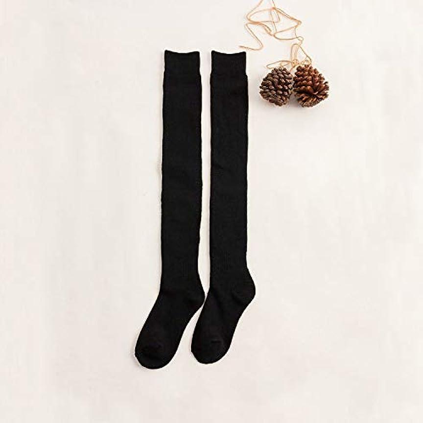 寸法芽傾向がある秋と冬の太ももソックス滑り止め暖かく、ベルベットが厚かった膝の靴下を介して膝のウールの上に無地ストッキング女性日本人