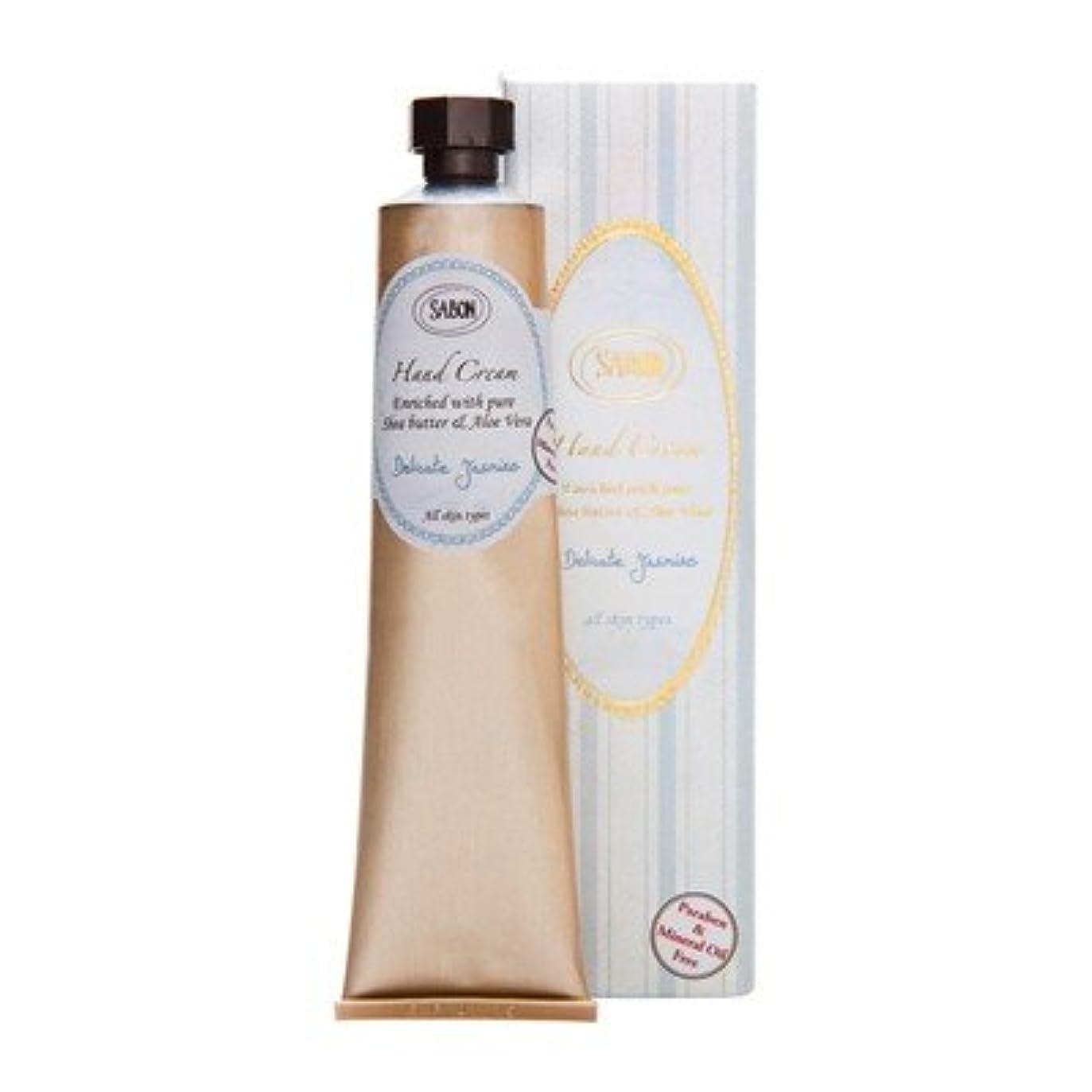 大胆不敵着飾る洗う【SABON(サボン)】ハンド クリーム デリケート ジャスミン Hand Cream Delicate Jasmine