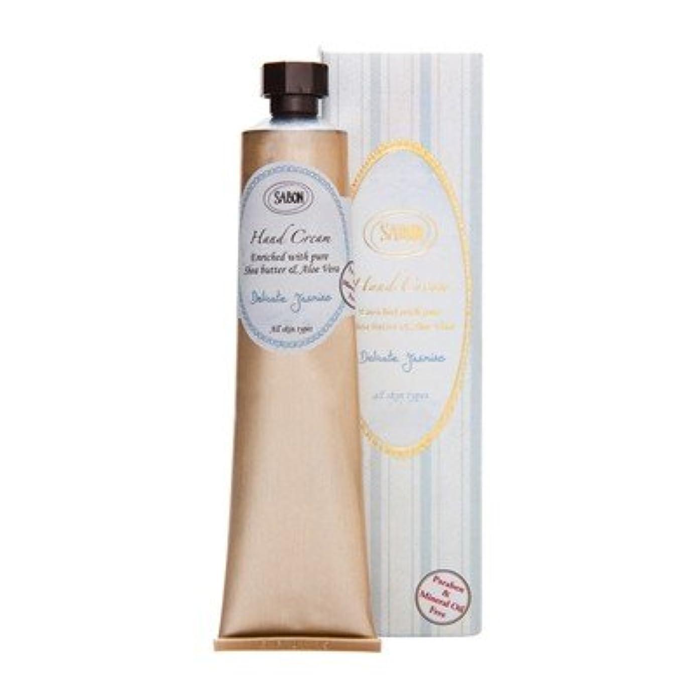 自明漏れ叫び声【SABON(サボン)】ハンド クリーム デリケート ジャスミン Hand Cream Delicate Jasmine